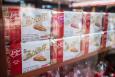 Packets of Lotus Biscoff cookies on sale in a store in San Francisco, USA (BELGA PHOTO SISKA GREMMELPREZ)